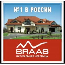 Новинка - черепица BRAAS
