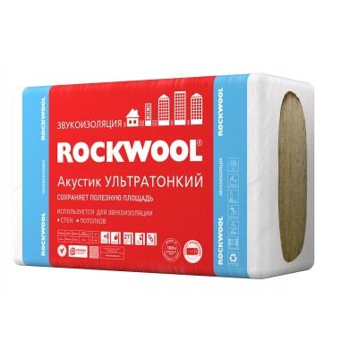 Звукоизоляционная плита акустик Ультратонкий ROCKWOOL 27 мм